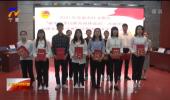 红寺堡区举办民族团结进步知识竞赛活动-20210920