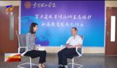"""《对话先行区》专访""""时代楷模""""曲建武-20210919"""