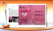 宁夏为滞留游客提供热情周到服务被中央媒体广泛报道-20211028