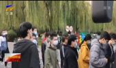 宁夏医科大学2332名医学生助力疫情防控-20211025