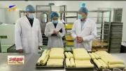 银川严查元宵节食品安全-20210224
