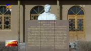 奋斗百年路 启航新征程|中共宁夏工委办公旧址:点亮