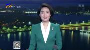 奋斗百年路 启航新征程脱贫攻坚答卷   西吉县:巩固