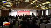 奋斗百年路 启航新征程家国永念| 清明:缅怀革命历史 传承红色基