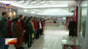清明节:缅怀革命先烈 感受历史伟力-20210404