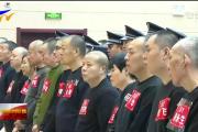 肖永生等60人涉黑案一审公开开庭-191227
