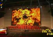 (壯麗70年 奮斗新時代)愛國主義音樂進高校巡演點燃學子愛國激情-190613