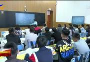"""(壮丽70年 奋斗新时代)""""互联网+教育""""的无限可能-191011"""