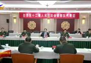 陈润儿看望十二届人大三次会议部队代表团时强调 投身建设美丽新宁夏实践 展示新时代人民军队风采-200115