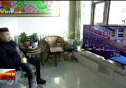 民生连民心 宁夏干部群众关注两会利好民生政策-200115