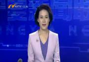 沈家河湿地风光无限 -2017年8月8日