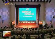 2017年宁夏网络安全宣传周启动-2017年9月18日