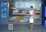 """蹲点日记:李庄村有个""""好媳妇""""-2017年9月15日"""