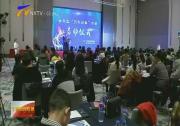 """金凤区启动""""引凤归巢""""行动-2018年3月4日"""
