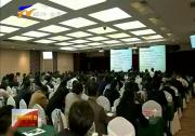 自治区宣传文化系统举办学习宪法专题辅导报告会-2018年4月18日