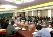 咸輝在國務院安委會安全生產和消防工作考核巡查反饋會上強調 堅決整改反饋問題 提升安全發展水平