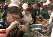 """(我们的节日 端午)银川:""""粽""""情端午 健康过节-190607"""