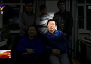 爱国情 奋斗者| 吴宏林:坚守初心 奋斗一生-190804