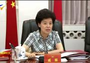 咸辉主持召开自治区政府党组会议 强调以高质量发展的实效践行初心和使命-190805