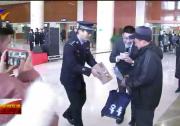 (全国第二个宪法宣传周)宁夏公安机关举办向人民报告《以案释法》主题宣传推介活动-191204