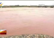 宁夏加强防汛部署 应对明显降水过程-20200805
