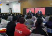 在习近平新时代中国特色社会主义思想指导下——新时代新作为新篇章丨在更高起点上推进改革开放——习近平总书记在深圳经济特区建立40周年庆祝大会上的讲话引发热烈反响-20201015