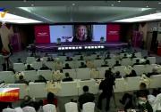 国际葡萄与葡萄酒组织主席雷吉娜·万德林娜:期待中国加入 实现发展共赢-20201025