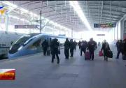 银西高铁银川客运段已运送旅客1.7万余人 元旦假期将迎来首个小高峰-20201228