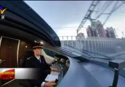 新闻特写:看见你 高铁速度! 盼望你 美好未来!-20201226