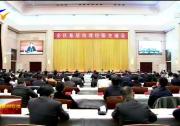 陈润儿在全区基层治理经验交流会上强调 坚决贯彻习近平法治思想 全面推进基层治理现代化-20201214