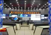 回眸十三五丨云天中卫赋能宁夏高质量发展-20201212