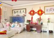 新春走基层·村里的小康  闽宁镇:生机勃勃 年味十足-20210217
