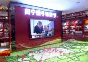 福建省党政代表团在宁夏考察 共叙山海深情 共话闽宁协作-20210429
