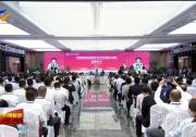 宁夏国家葡萄及葡萄酒产业开放发展综合试验区挂牌 陈润儿咸辉马有祥等共同揭牌-20210710
