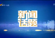 国字招牌落户宁夏-20210712