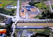 """建设黄河流域生态保护和高质量发展先行区 银川都市圈城乡东线供水工程建设按下""""快进键"""" 年内建成通水-20210830"""