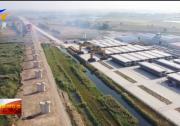 建设黄河流域生态保护和高质量发展先行区 包银高铁宁夏境内架梁工程全面铺开-20210902