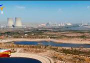 建设黄河流域生态保护和高质量发展先行区 宁东基地:能链平台实现数字化交易 保障煤炭供应价格稳定-20210902