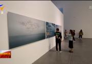 祖国颂·共赏好风景 去美术馆 换个方式过节-20211004