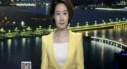 银川市出台新政 规范网约车经营行为-2017年6月16日