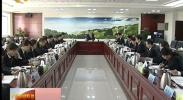 自治区高院召开党组(扩大)会议传达学习贯彻自治区第十二次党代会精神