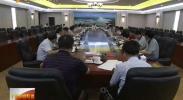 固原市传达学习自治区第十二次党代会精神