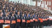 宝丰集团燕宝慈善基金会启动三期12.3亿元助学项目-2017年6月16日