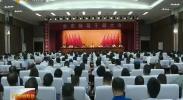 吴忠市学习贯彻自治区第十二次党代会精神    20170613