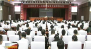 赵永清在吴忠市作党代会精神专题辅导报告