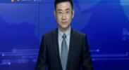 百名苏商走进宁夏寻合作觅商机 签约13个项目总投资126亿多元
