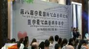宁夏胸痛中心联盟成立-2017年6月24日