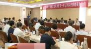 宁夏保险行业向驻村扶贫第一书记捐赠11亿元意外伤害保险-2017年6月16日