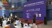 2017第三届中国精品葡萄酒挑战赛在红寺堡举行-2017年6月16日