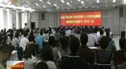 自治区财政厅传达学习第十二次党代会精神    20170613